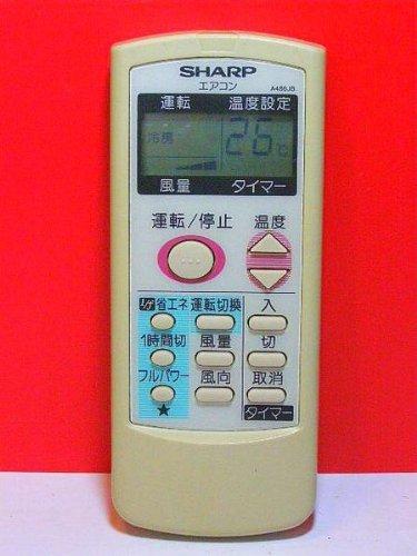シャープ エアコンリモコン A486JB