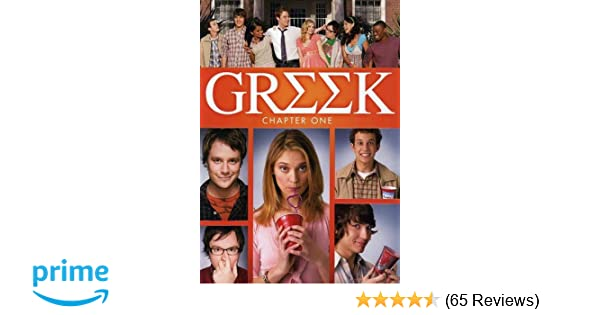 Amazoncom Greek Chapter One Spencer Grammer Scott