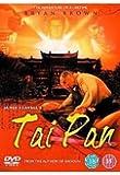 Tai-Pan [DVD] [Import]