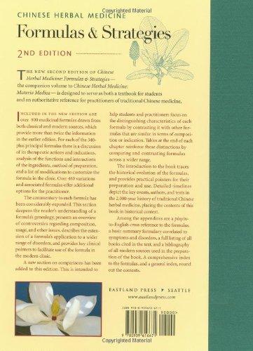 Buy Chinese Herbal Medicine: Formulas & Strategies Book Online at