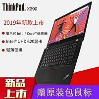 【下单送包鼠】ThinkPad X390-20Q0A039CD 13.3英寸笔记本电脑 i5-8265u 8G 256G SSD 1920 * 1080全高清屏幕 Win10 1年保修 Aisying