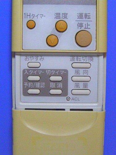 エアコンリモコン RCS-AR6A
