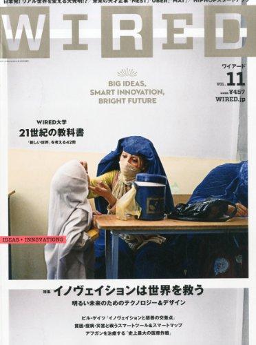 WIRED VOL.11 (GQ JAPAN.2014年4月号増刊)]