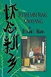 Remembering Xinxiang, William Adams, 1571686541