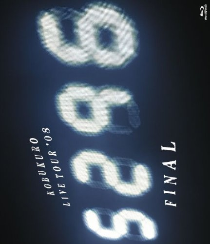 """コブクロ / LIVE TOUR '08 """"5296"""" FINAL"""