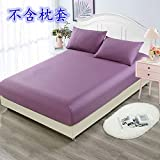 Hllhpc Bed cover bed cover cotton Simmons mattress cover