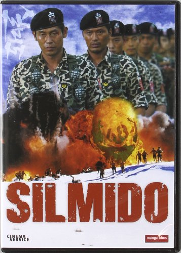 Silmido (Import Movie) (European Format - Zone 2) [2005]