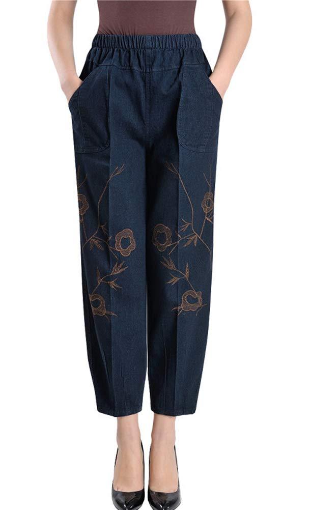 Soojun Women's Relaxed Elastic Waist Cropped Denim Jean Pants, Style 1 Blue, Medium