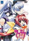 マブラヴ DVD-ROM版 (リニューアルパッケージ仕様)