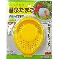 Easy DAISO range! Hot spring egg