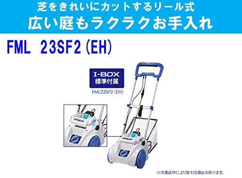 日立工機 芝刈り機(リール式) FML23SF2(EH)(I-BOX付属) B005EJ3TVE