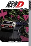 Initial D Volume 30 (Initial D (Graphic Novels))