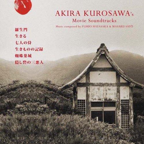 Price comparison product image Akira Kurosawa's Movie Soundtracks