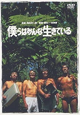 【ダッカ人質事件】「私は日本人、撃たないで」逆効果か 日本人なら無害は過去の話★11 [無断転載禁止]©2ch.net YouTube動画>4本 ->画像>101枚