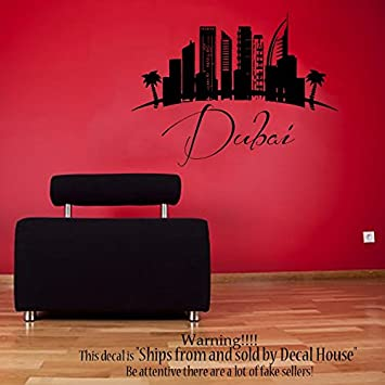 Wall Decals Dubai Vinyl Stickers Dubai UAE Landscape City Skyline