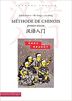 Méthode de chinois premier niveau (1CD audio MP3)