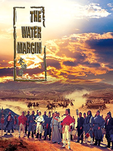 The Water Margin - Brothers Water