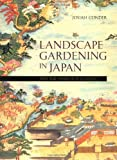 img - for Landscape Gardening in Japan by Josiah Conder (2002-05-31) book / textbook / text book