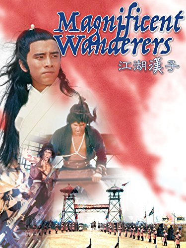 Magnificent Wanderers (Wanderers Movie)