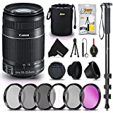 "Canon EF-S 55-250mm f/4-5.6 IS II Autofocus DSLR Camera Lens + 58MM Lens Filter Accessory Bundle Kit (UV FLD CPL ND) + 72"" Monopod + Lens Hood + Lens Cleaning Tools Kit"