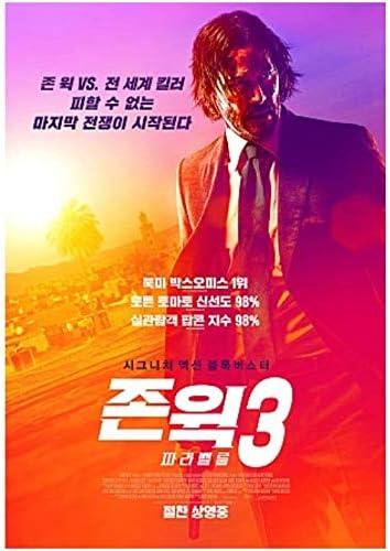 """Amazon Com John Wick Chapter 3 Parabellum 2019 Keanu Reeves Korean Mini Movie Posters Movie Flyers A4 Size Ì¡´ìœ…3 ͌Œë¼ë²¨ë£¸ ͂¤ì•""""누 ˦¬ë¸ŒìŠ¤ Everything Else"""