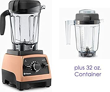 vitamix series 750 blender copper 64 32 oz dry container - Vitamix 750