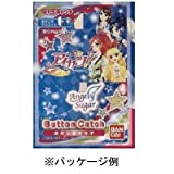 Aikatsu! Chara catch button catch en Jerry Sugar