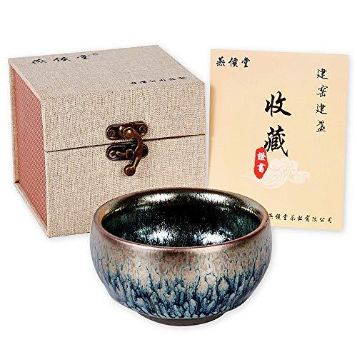 Yan Hou Tang JianZhan Tenmoku Chinese Tea Cups Handmade Teacup - 100ml 6.6oz Hundred Flowers Meditation Style Clay Ceramic Crafts Designer Collection Ceremony