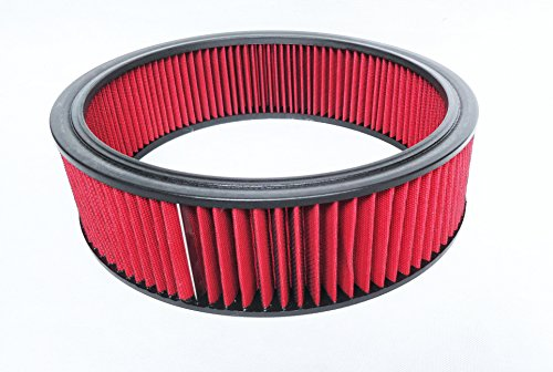 A-Team Performance Round Air Filter High Flow Replacement Air Cleaner Washable and Reusable Element Compatible with Buick