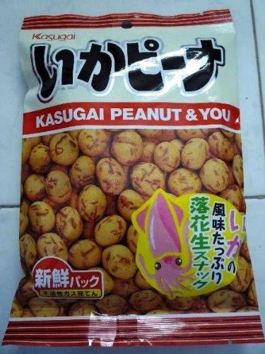 Kasugai - Peanut & You (Crispy Roasted Peanut)