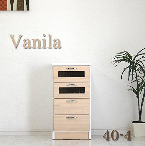 【アウトレット品】 大川家具 スリムチェスト 木製 40TURBO Vanilla40-4 ブラウン B01NBM6SRA