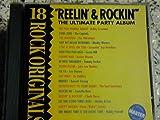 Tommy Tucker: Reelin & Rockin: Ultimate Party Album