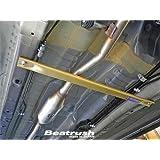 Beatrush(ビートラッシュ) フロントフロアー補強バー スズキ ワゴンR スティングレー [MH34S]、ハスラー [MR31S]  【S88906PB-CAF】