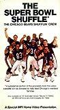The Super Bowl Shuffle 1985