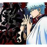 銀魂BEST4 (期間生産限定盤)(DVD付)