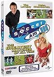 Soccer AM 3 [DVD]