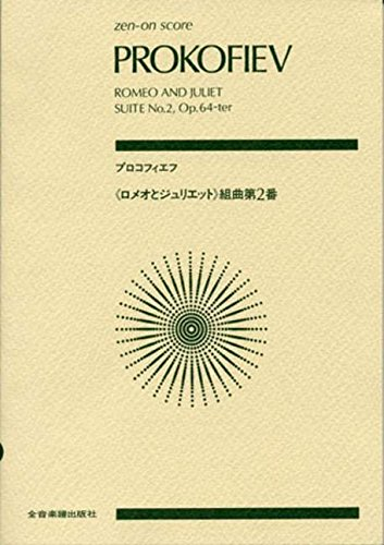 Romeo and Juliet Suite No. 2, Op. 64ter: Study Score