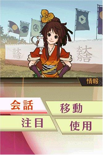 Saihai no Yukue [Japan Import]