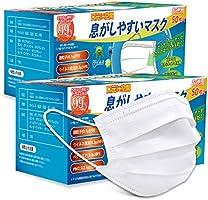 マスク 50枚*2 在庫入り 使い捨てマスク ホワイト 100枚 普通サイズ 快適 不織布マスク (2)