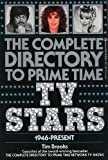 The Complete Directory to Prime Time TV Stars