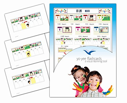 Kids Children and Adults English Vocabulary Cards Action Words and Verbs Picture Cards for Toddlers Yo-Yee Flashcards Set 3