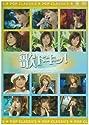 歌ドキッ! POP CLASSICS Vol.10の商品画像