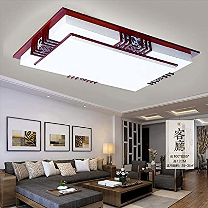 Amazon.com: LED Chinese Style Ceiling Light Wood Simple Modern ...