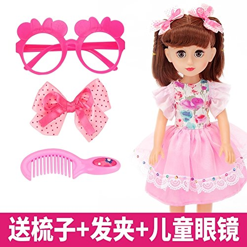 Assembly Intelligent Simulation Doll Talking Doll Girl Child Princess Girl Toys Suit Cloth ([yaoyao Sent Glasses + Hairpin + ()