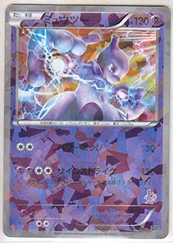 Pokemon Card Japanese - Mewtwo 001/016 MG - M Half Deck
