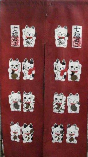 Cat Design Noren Door Curtain