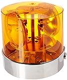 GROTE 76223 Yellow Two Sealed-Beam Roto-Beacon