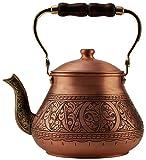 DEMMEX 2019 Heavy Gauge 1mm Thick Natural Handmade Turkish Copper Engraved Tea Pot Kettle Stovetop Teapot, LARGE 3.1 Qt - 2.75lb (Matte Engraved Copper)