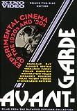 Avant Garde - Experimental Cinema of the 1920s & 1930s by Kiki of Montparnasse
