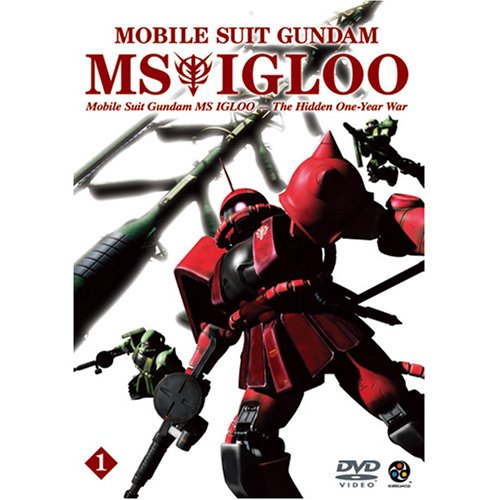 Mobile Suit Gundam MS IGLOO The Hidden One-Year War